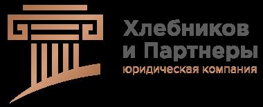 Новочеркасске